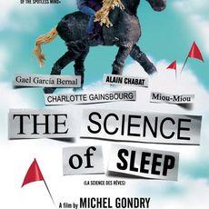 수면의 과학